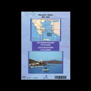 Pilot Chart PC5 - Southeastern Cyclades