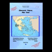 Pilot Chart PC8 - Patraikos Gulf - Kefallonia - Ithaki