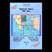 Pilot Chart PC14 - Halkidiki - Thermaikos and Strymonikos Gulf