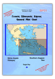 General Pilot Chart GPC1 - South Aegean