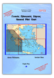 Eagle Ray - General Pilot Chart GPC2 - Ionian Sea