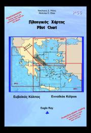 Pilot Chart PC6 - Evvoikos Gulf