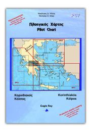 Pilot Chart PC7 - Corithiakos Gulf