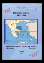 Pilot Chart PC9 - Pagasitikos Gulf - Sporades