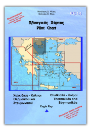 Pilot Chart PC14 - Halkidiki - Thermaikos and Strymonikos Gulf
