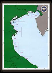 Istituto Idrografico della Marina KIT P8