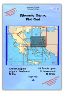 Pilot Chart PC16 - SE Evvoia to Chios - Mytilini