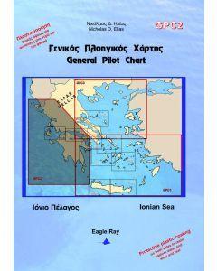 Eagle Ray - General Pilot Chart GPC2 - Ionian Sea