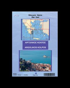 Pilot Chart PC2 - Eastern Peloponnisos