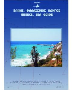 Greece Sea Guide I