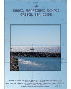 Greece Sea Guide IV