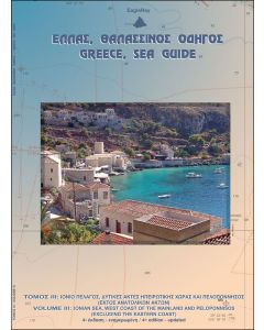 Greece Sea Guide III