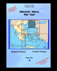 Pilot Chart PC15 - Thrakiko Pelagos